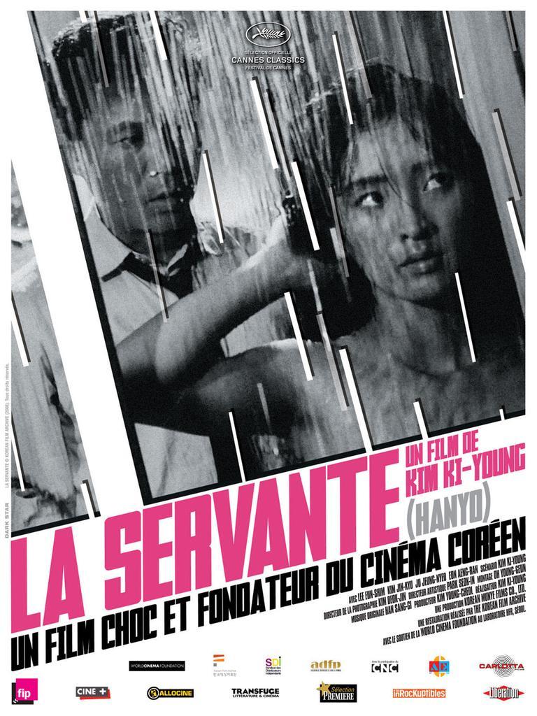 Servante (La) / Ki-Young Kim |